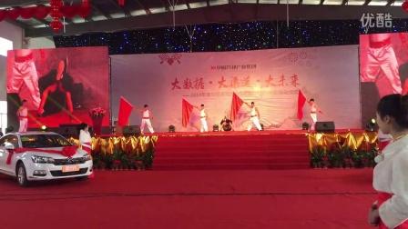 武汉动感武旗,武汉特色舞台表演,预定电话:13114365784