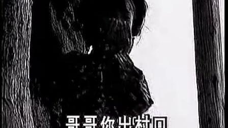叶茅vs廖莎-走西口KTV(山西民歌)