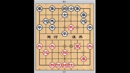 150206让子棋(上)