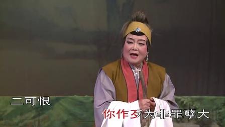海丰白字戏老艺人经典唱段专辑1