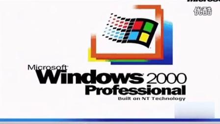 75秒回顾微软操作系统28年