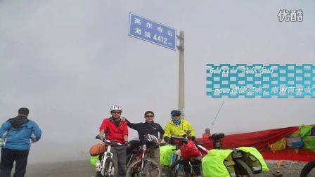 单车带我去西藏