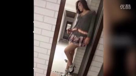 刘雨柔眼神妩媚自拍性感照 弯腰疑现小内裤