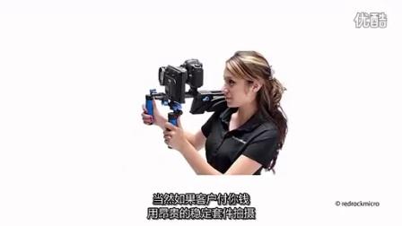 【电影自习室】单反拍片指导-手持拍摄技巧_高清