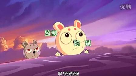 兔子帮2 第1集 地图指引我们[高清](000000000-000119949)