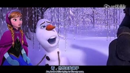 《冰雪奇缘》电影完整版(日语版)_10