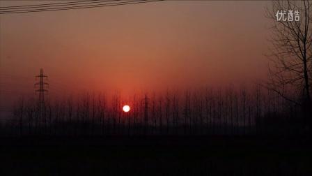 江苏省金湖县戴楼镇新塘村首部延时摄影短片精彩片段--太阳下山