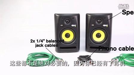 Focusrite - iPad 录音系列 1/4 (器材)