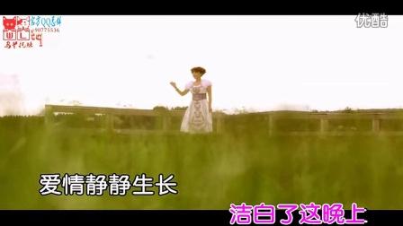 乌兰托娅 - 草原恋人
