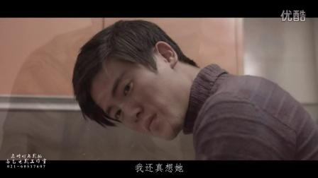 2015年新春贺岁短片《一生有情》