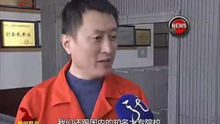 2015.2.9黑龙江新闻联播播报哈尔滨鸿盛集团专利产业化