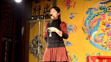 天津京剧院荀派新秀李凤女士在同悦兴茶社清唱《辛安驿》西皮慢板