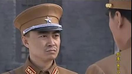 徐光宇《兵变1938》42