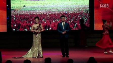 辽宁北票崔颖、白静敏演唱《红高粱映山红》(2015年)