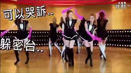 史上最好学的日文歌 SNSD(少女时代)-Paparazzi(中文字幕)_超清