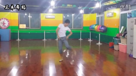 傣族舞 《女人歇不得》 三木舞蹈工作室