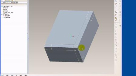 ProE修改圆角过渡模式