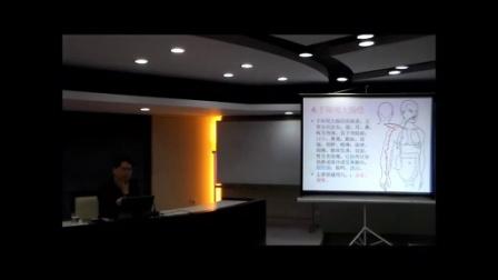 中医养生讲座:十二时辰与经络养生
