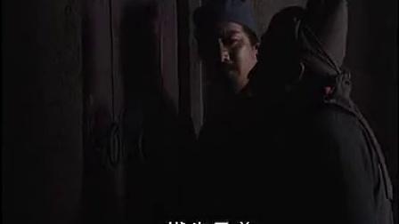 98版 电视剧 水浒传 26