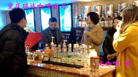 重庆瑞达咖啡演示法国monin糖浆,重庆陈老师调酒和咖啡制作配方