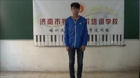 济南锐艺培训2015级音乐第七模声乐(一)