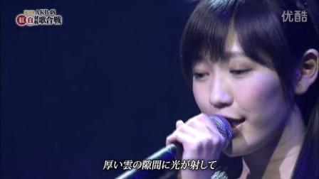 渡辺麻友、生田絵梨花 - 君の名は希望