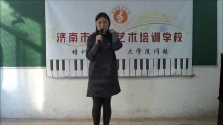 济南市锐艺艺术培训学校2015级音乐第七模声乐(二)