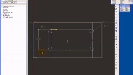 ProE  在投影截面间创建平行混合曲面