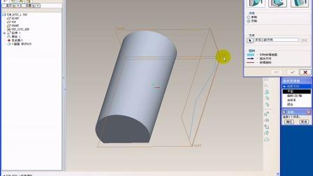 ProE  建立由曲线驱动的相切拔模曲面