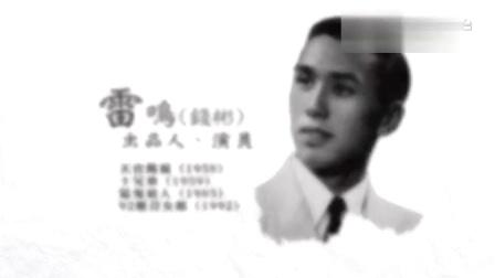 【高清】2014 第33届香港电影金像奖颁奖典礼 完整版