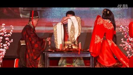 大连35影视婚礼跟拍 汉式  婚礼样片