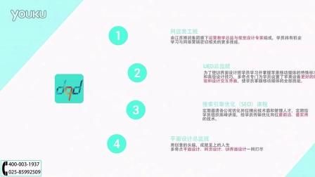 南京网页设计培训班去哪比较好