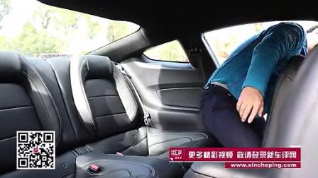 新车评网试驾全新福特Mustang视频_重庆九福4S店 野马重庆第一驾