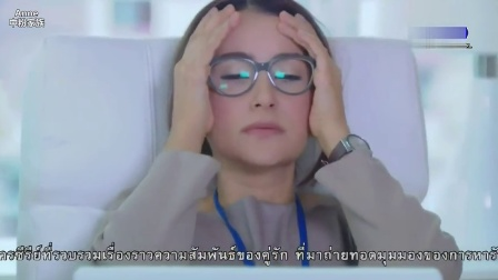 [ACF][泰剧][线上情缘][EP07][泰语中字]