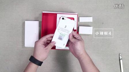 """[手机中国]""""不辣不青春""""小辣椒4开箱"""