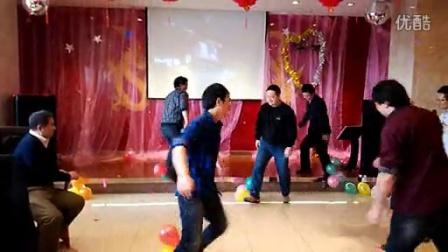 2015年北京正有公司年会踩气球(男版)
