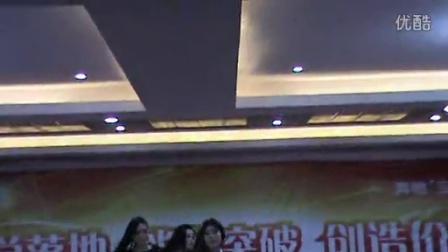 华胜奔驰宝马奥迪专修连锁 连云港新浦区店2015年会舞蹈 倍儿爽
