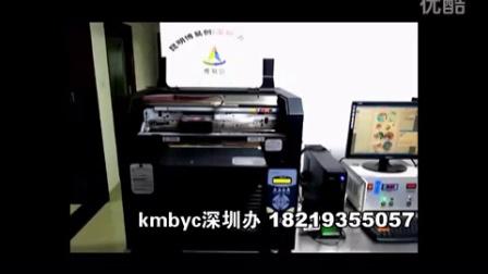 CD光盘打印机打印视频