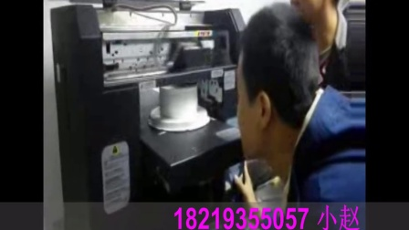 数码蛋糕食品打印视频