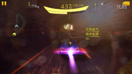 【Power车队】狂野飙车8 Tramontana XTR VS 迈凯轮P1 阿尔卑斯 By Power Jace