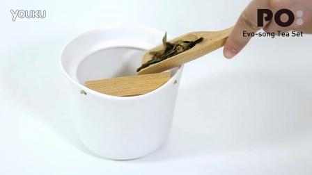 丹麦PO: 宋•潮禅茶盅 Evo-song Tea Set – 茶盅不烫手