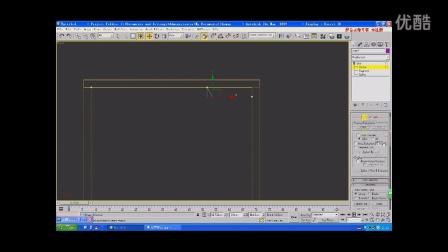 厦门室内设计培训课程-3D储物柜建模