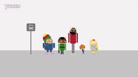 Android - Bus Stop