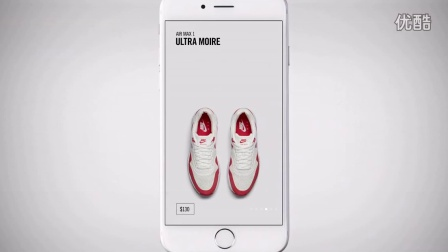 Introducing the Nike SNKRS app: Your Ultimate Sneaker Shop