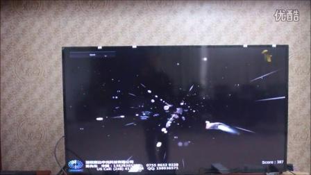 Orbbec(奥比中光)3D手势控制打飞机
