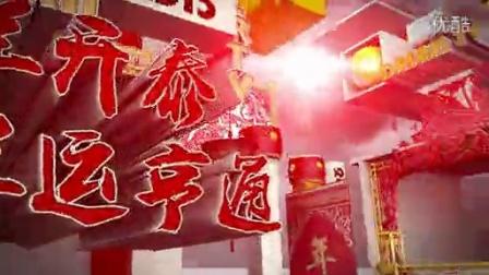 辽宁卫视《筑梦中国新春快乐》