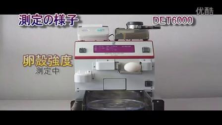 DET6000_v1_JP