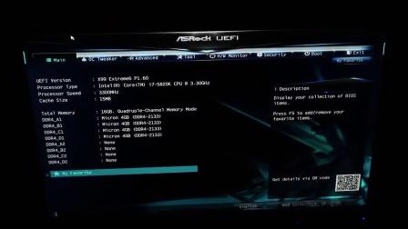 华擎X99 极限玩家6 视频评测