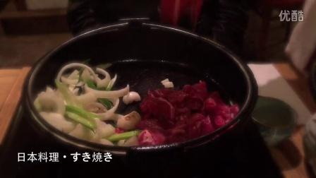 日本料理・すき焼き@ふるさと@モントリオール