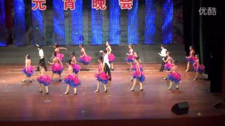 2015 年唐山星海艺校拉丁舞班——少儿《拉丁舞集体舞》伦巴、恰恰   教练、编导杜克琦